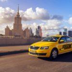 Столичным таксистам рекомендовали выучить английский к ЧМ-2018