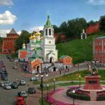 Нижний Новгород планируется в 2018 году включить в маршрут «Золотое кольцо»