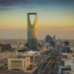 Саудовская Аравия начнёт выдачу виз туристам в первом квартале 2018 года